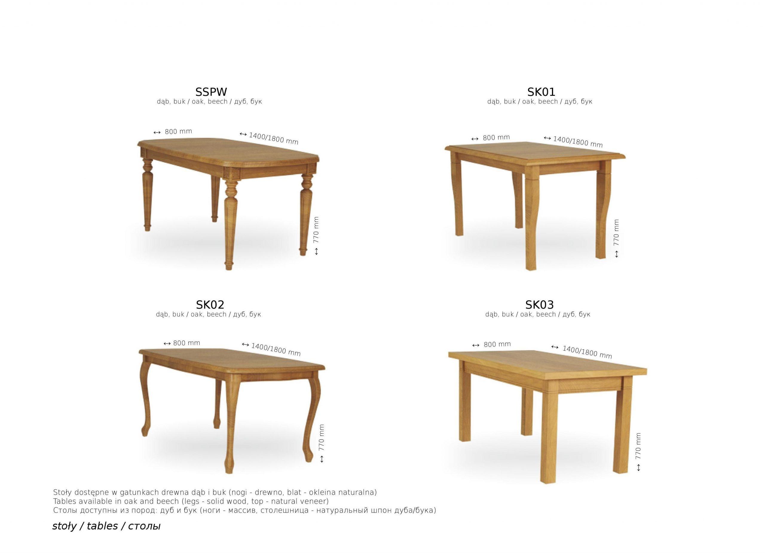 Столы и Стулья 1